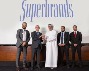 SAIF ZONE Voted as UAE Superbrands 2019 - ZAWYA