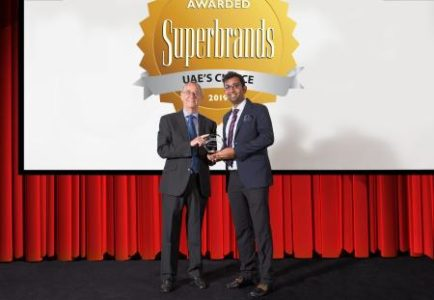 Kalyan Jewellers wins the prestigious Superbrands 2019 title for third consecutive year as the best jewellery retailer - ZAWYA